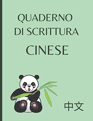 Quaderno di scrittura cinese: Libro per imparare a scrivere cinese   Mandarino, cantonese   Quaderno per l'apprendimento della lingua cinese
