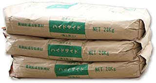 固まる土ハイドサイド20kg(強度の高いタイプの固まる土です) 3袋