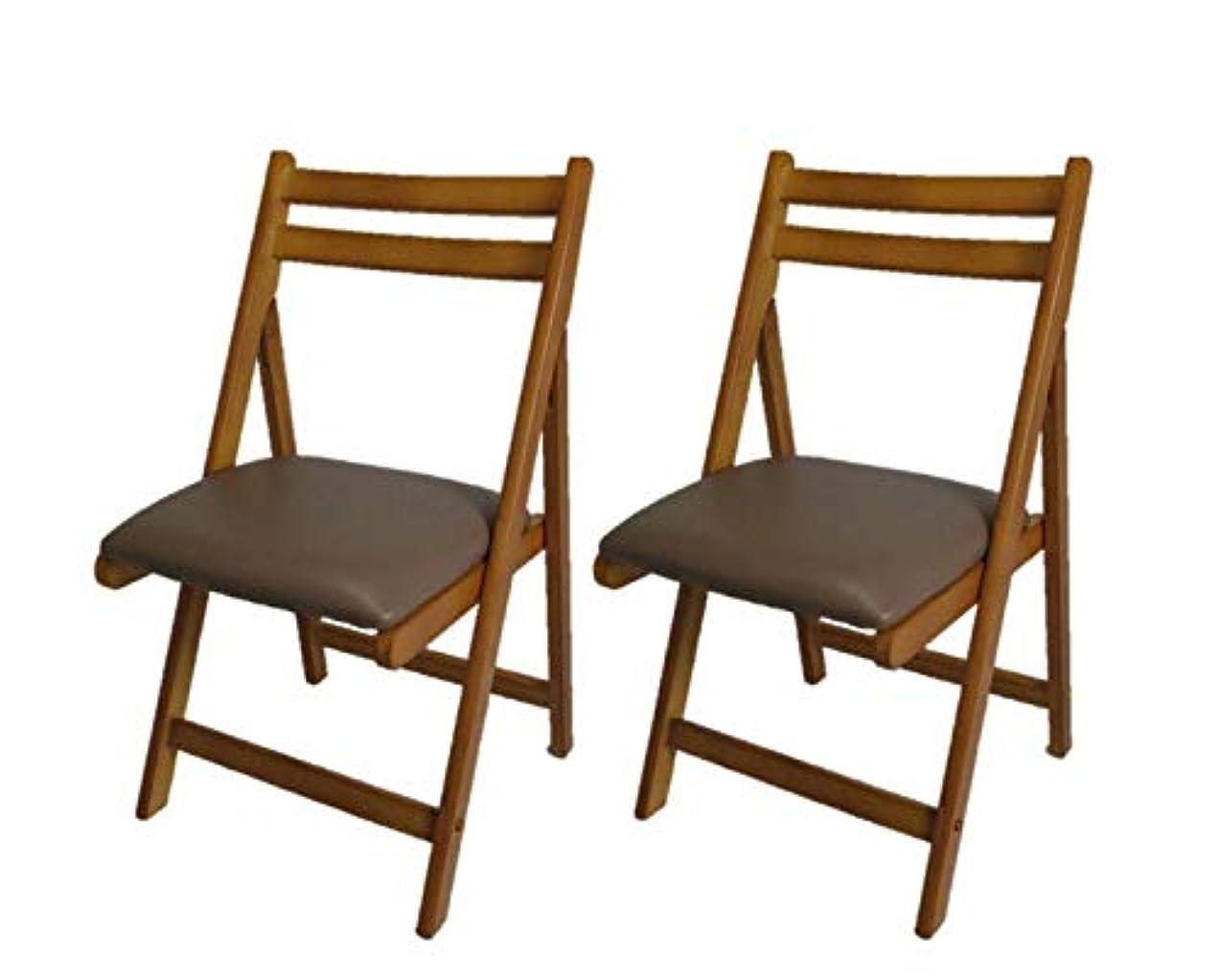 熟す漏れ実施する2脚セット 折りたたみチェア 木製椅子 ダイニングチェアー ブラウン lh-6220 br-2