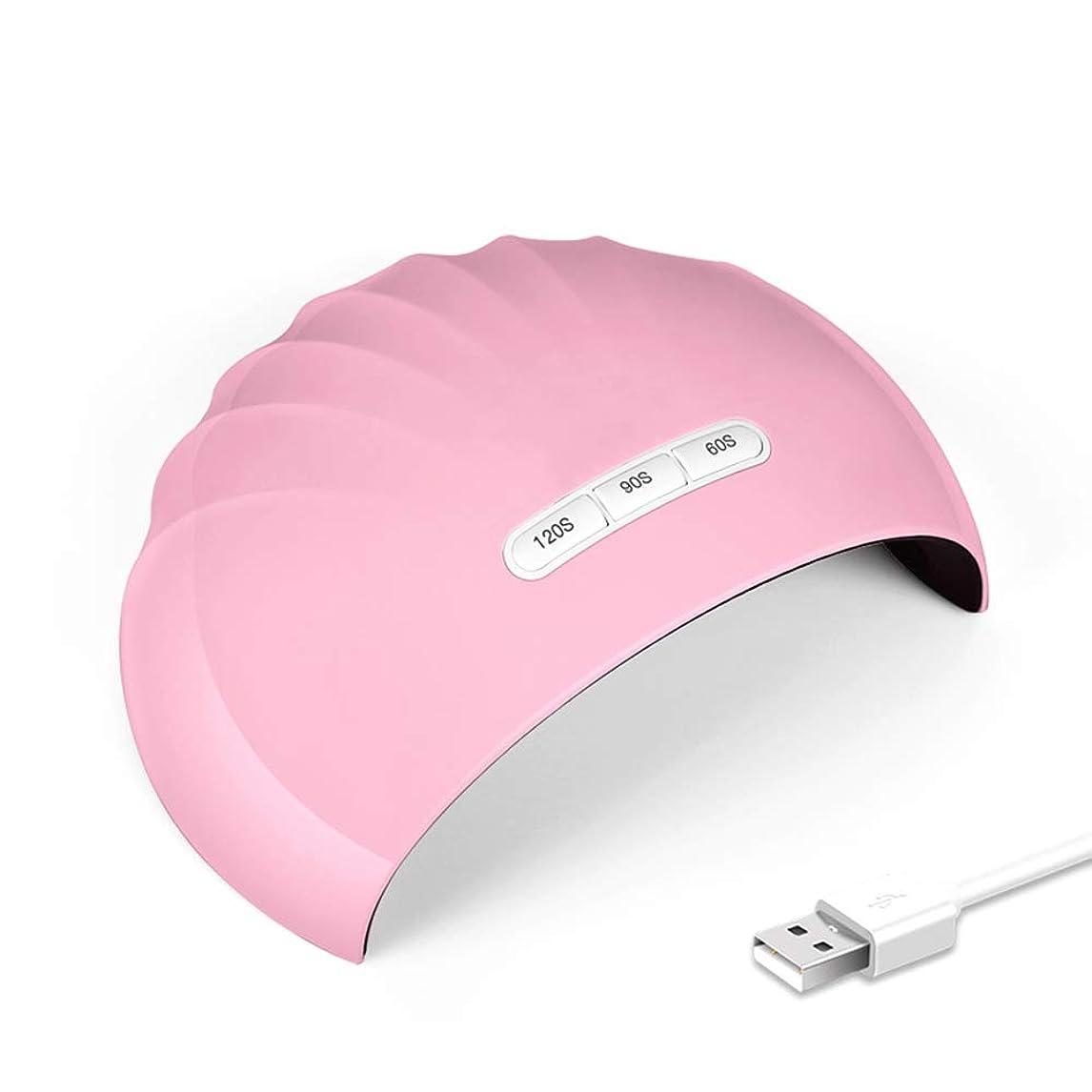 リクルート更新する昇進36W UV 光 LED ネイルドライヤー硬化ランプ用爪 & 爪ゲルベースポリッシュセンサー付き, 60 年代 90 120 秒タイマー,Pink