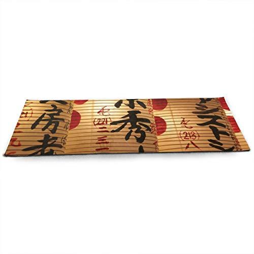 Lámpara japonesa de linterna ligera Asiam Oriental Bokeh esterilla de yoga con...