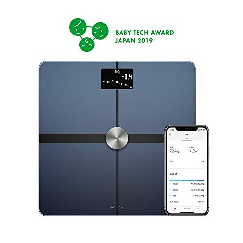 Withings Body + フランス生まれのスマート体重計 ブラック Wi-Fi/Bluetooth対応 体組成計 【日本正規代理店品】 WBS05-BLACK-ALL-JP