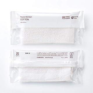 FSX 抗ウイルス 抗菌 使い切り布おしぼり ウエットタオル COTTON コットン 1パック 50本 業務用 平型 VB