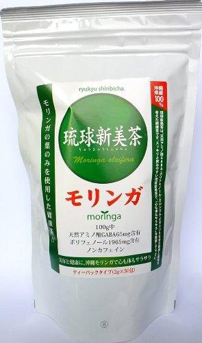 アクアグリーン沖縄 琉球新美茶 モリンガ茶 2g×30P ×10袋