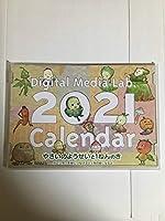 やさいのようせい 卓上カレンダー 2021