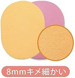 フェイシャル用スポンジ 8mm キメ細かめ 100枚セット ピンク