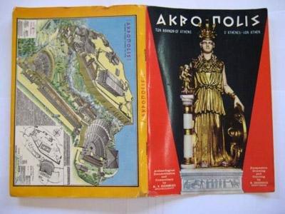 Folleto Turistico - Tourist Brochure: LA ACRÓPOLIS DE ATENAS.