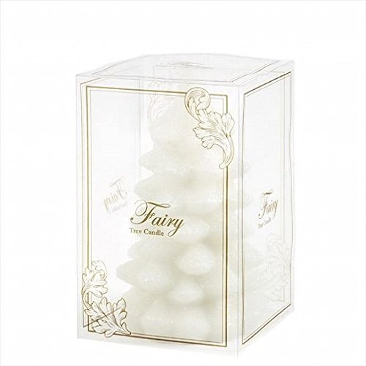 粒敵滑るkameyama candle(カメヤマキャンドル) フェアリーツリーM 「 ホワイト 」(A5890010W)