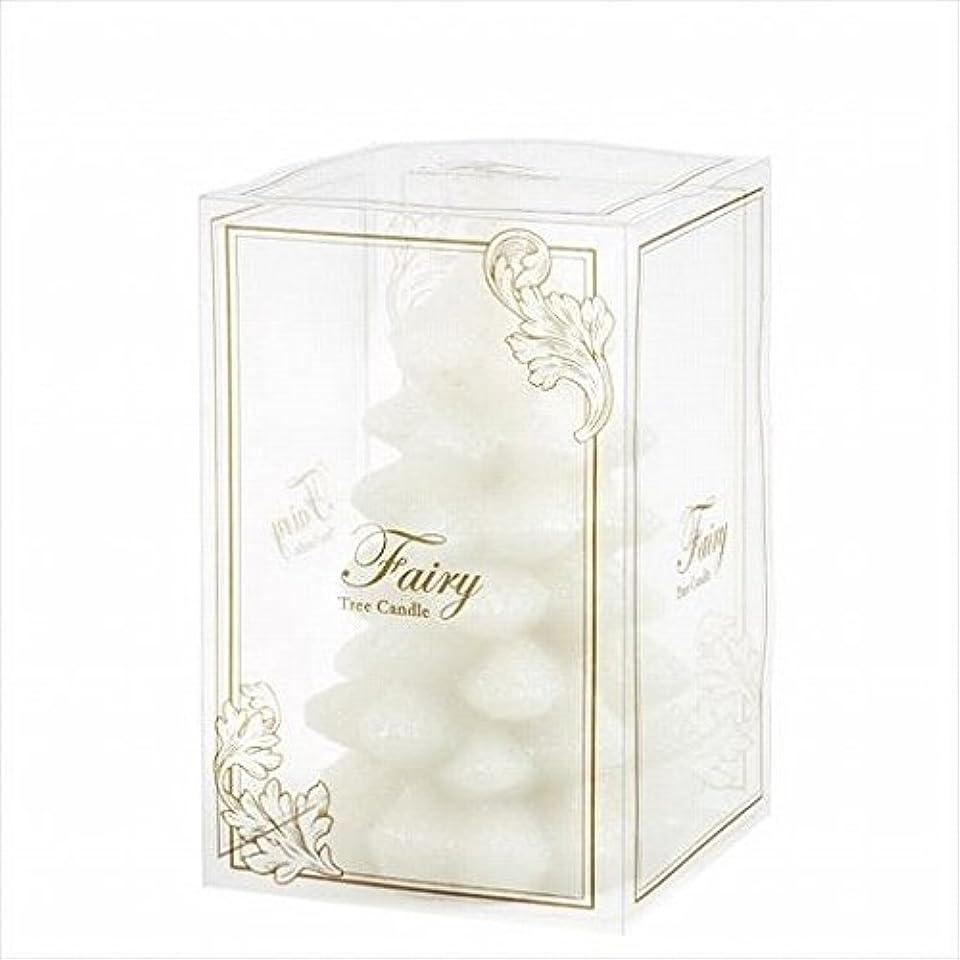 収束上院議員団結kameyama candle(カメヤマキャンドル) フェアリーツリーM 「 ホワイト 」(A5890010W)