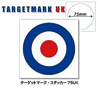ターゲットマーク・ラウンデルステッカー75*UK(直径75mm)