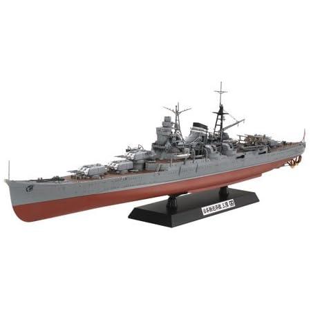 タミヤ 1/350 艦船シリーズ No.22 日本海軍 軽巡洋艦 三隈 プラモデル 78022
