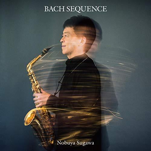 無伴奏ヴァイオリン・パルティータ第3番 BWV1006 Ⅱ. ルール Loure