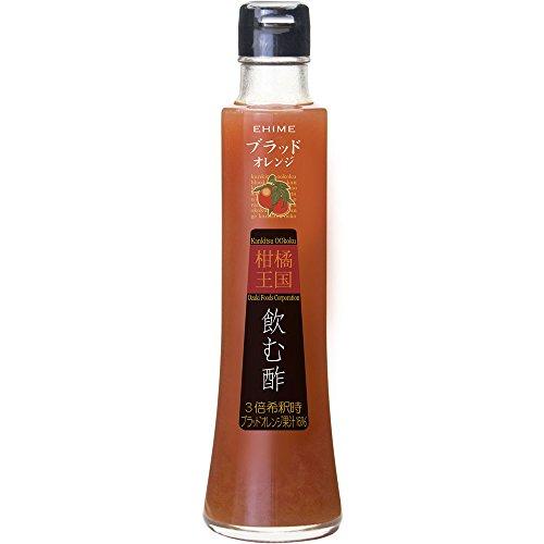 尾崎食品 柑橘王国 飲む酢 ブラッドオレンジ 200ml