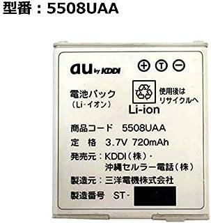 【Amazon.co.jp 限定】HCMA au エーユー 5508UAA 電池パック [talby (A5508SA)対応]