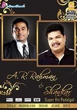 A R Rahman & Shankar Super Hit Padalgal