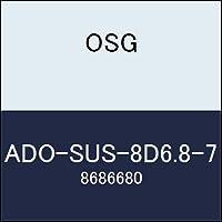OSG 超硬ドリル ADO-SUS-8D6.8-7 商品番号 8686680