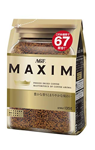 AGF マキシム スティック 100本 【 スティックコーヒー 】【 インスタントコーヒー 】