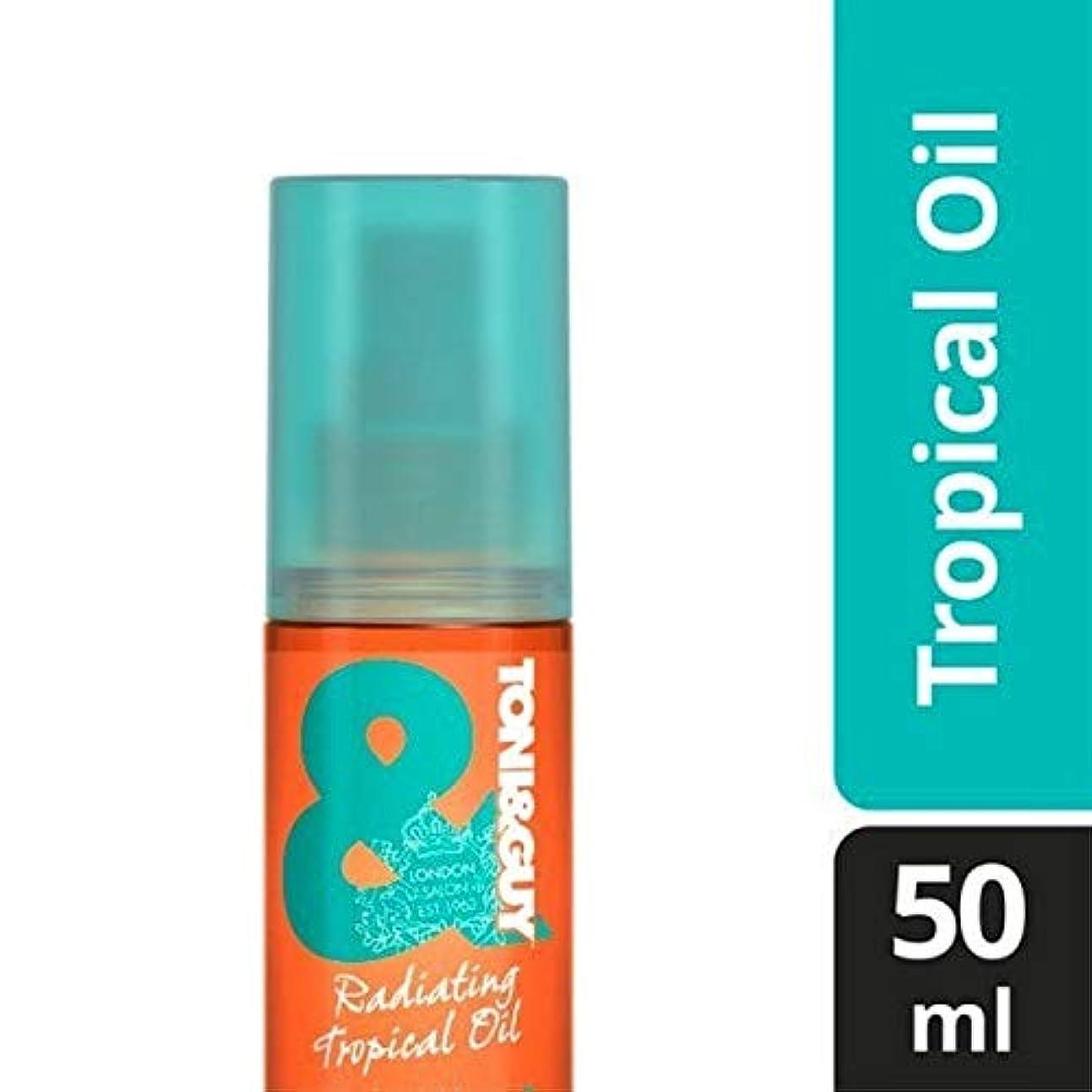 おびえた想定講堂[Toni & Guy ] トニ&男の熱帯オイル50ミリリットルを放射します - Toni & Guy Radiating Tropical Oil 50ml [並行輸入品]