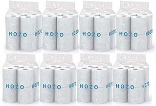 大分製紙 トイレットペーパー HOZO 17mダブル 8ロール×8パック シャワートイレ用 パルプ100%