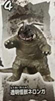 ガシャポン HGシリーズ ウルトラマン大怪獣バトルスペシャル2 透明怪獣ネロンガ