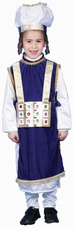 Jewish High Priest Costume Set - Medium 8-10 by Dress Up America