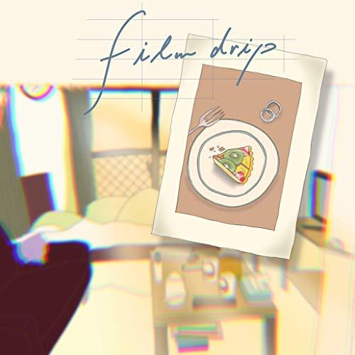 Rin音【earth meal feat. asmi】歌詞の意味を解釈!2人で過ごす幸福を読み解くの画像