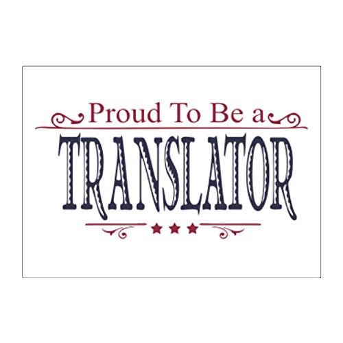 Teeburon Proud to BE a Translator Sticker Pack x4 6'x4'