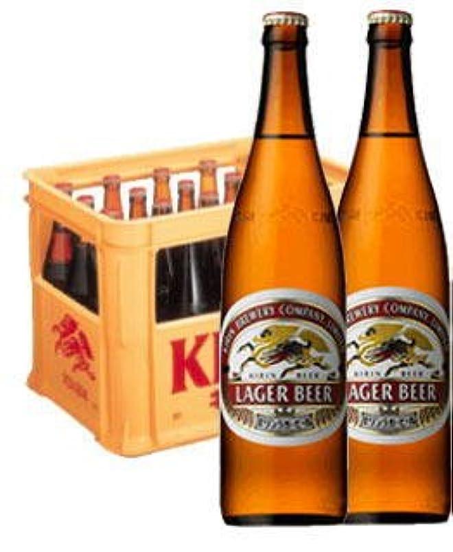 トランスペアレントにんじんあからさまキリンラガービール 大瓶 633ml×20本 (1ケース)