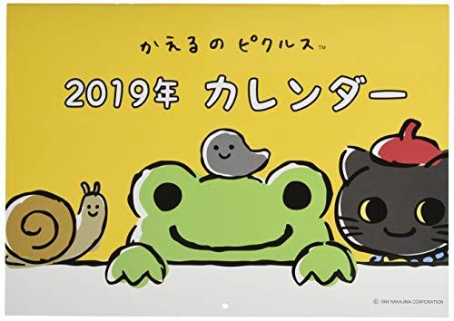 かえるのピクルス 2019年 カレンダー 壁掛け CL-118