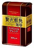 ユーコーヒー 贅沢粗挽珈琲 スペシャルブレンド 800g
