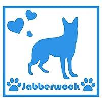 ForzaGroup 全犬種 全猫種対応 ジャーマンシェパード3(2701) 犬 イヌ いぬ dog 防水 車 ステッカー sticker シール 名前入れ