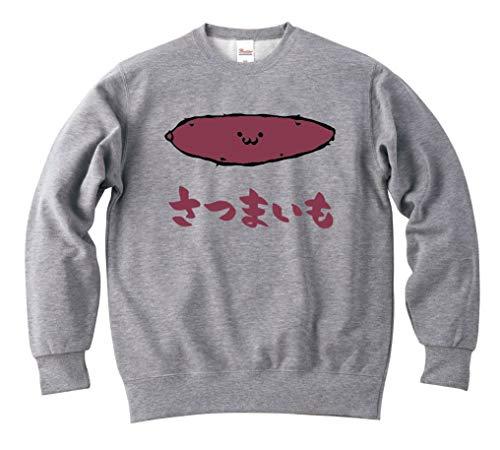 さつまいも サツマイモ 薩摩芋 野菜 果物 筆絵 イラスト カラー おもしろ スウェット トレーナー グレー S
