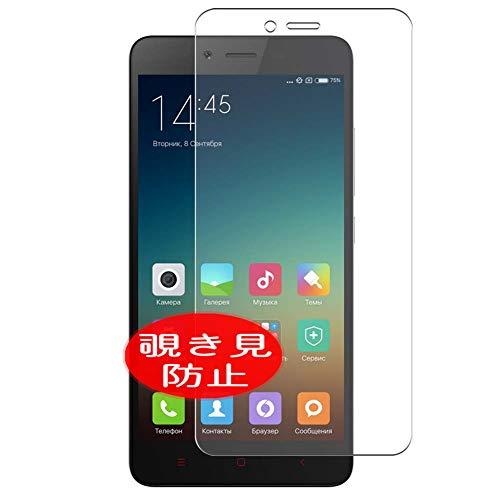 VacFun Pellicola Privacy, Compatibile con Xiaomi Note 2 REDMI hongmi note2 (Non Vetro Temperato) Protezioni Schermo Cover Custodia New Version