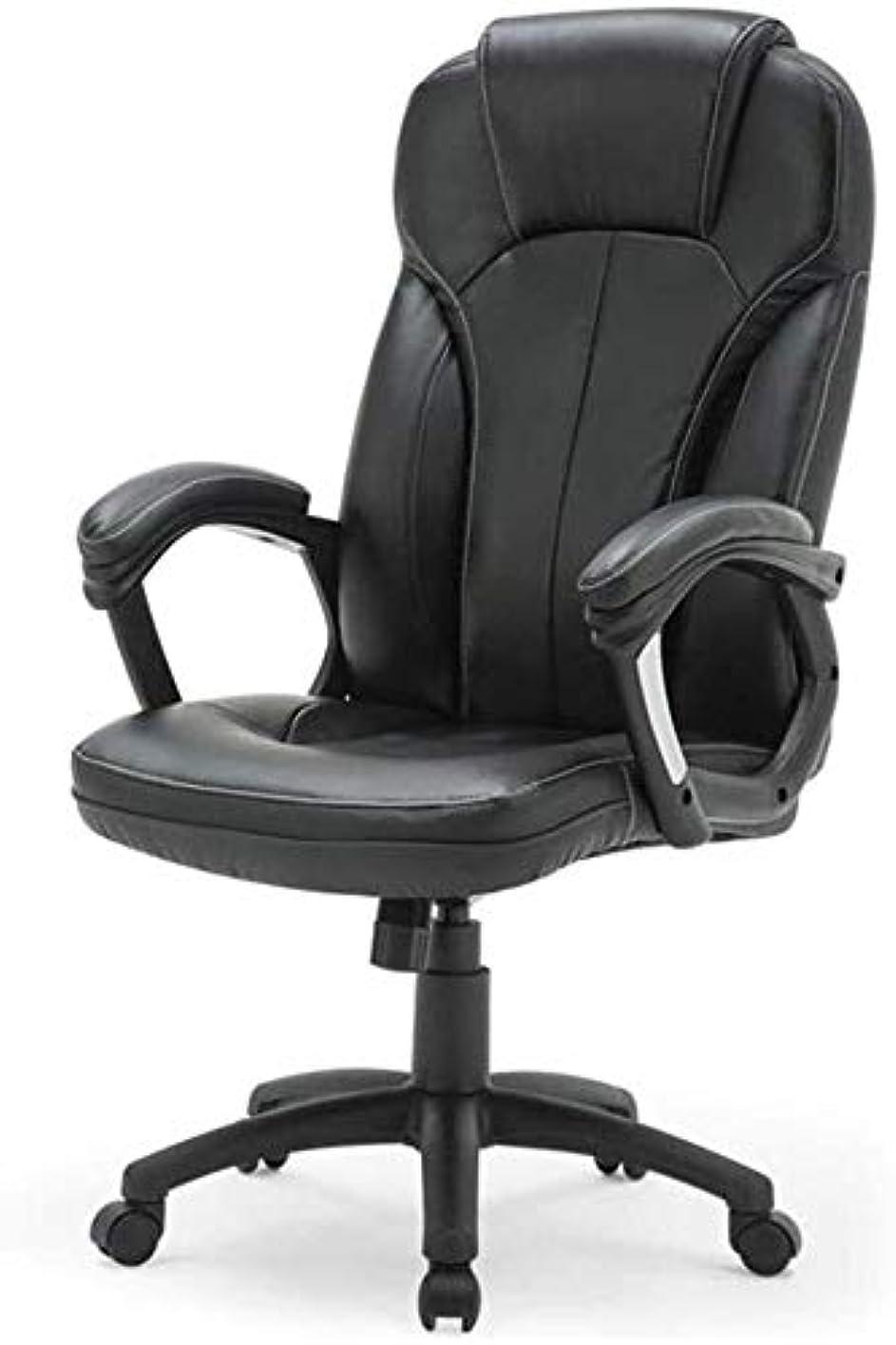 強要カウンターパートお手入れRUIMA 強い耐久性のある椅子オフィスチェアチルト機能エグゼクティブスイベルチェアナイロンベースのコンピュータチェア高さ調節が可能な43?51センチメートル