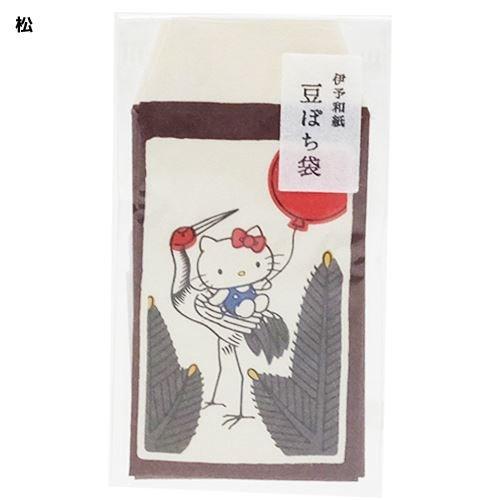 ハローキティ[ミニミニ封筒]豆ぽち袋 3枚セット/花札シリーズ サンリオ【松 】