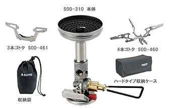SOTO マイクロレギュレーターストーブウインドマスターSOD-310+4本ゴトク(ハードケース付)