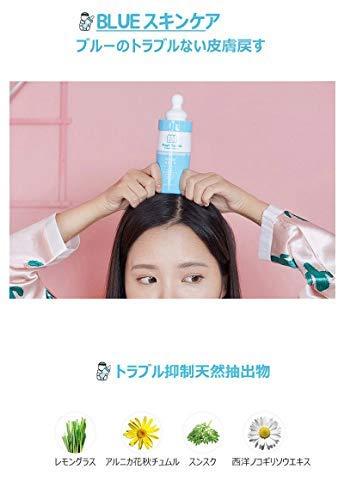 1+1マジックバブルエッセンスパック【ブルー+ピンク】【+シートマスク】炭酸パック韓国コスメ大人気SNS話題