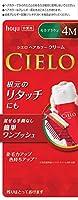 ホーユー シエロ ヘアカラーEX クリーム 4M (モカブラウン) 1剤40g+2剤40g [医薬部外品]×4個