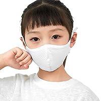 クローバーデポ マスク 3枚 接触冷感 アイスシルク 布マスク 夏用 洗えるマスク 個包装 布 クールマスク 大人用 子供用 女性用 uvカット 小さめ d2710081 子供サイズ ホワイト(3枚セット)