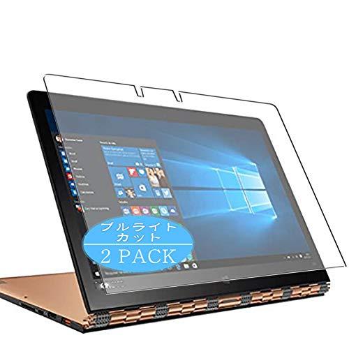 VacFun 2 Piezas Filtro Luz Azul Protector de Pantalla Compatible con Lenovo Yoga 900 2015 13.3', Screen Protector Película Protectora (Not Cristal Templado) Anti Blue Light Filter New Version