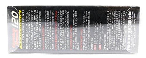 エバーグリーン(EVERGREEN)クランクベイトコンバットクランク1205.8cm12.6gパンキンシード#214
