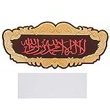 Calcomanías de arte pegatina elegante pegatina de pared suministros musulmanes decoración de patio...