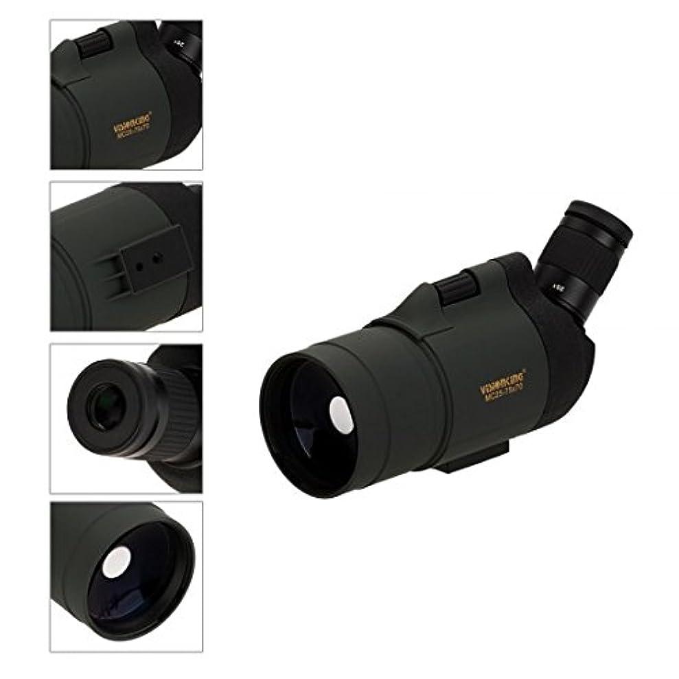 ドームサークル旋回Disk House Visionking 25-75X70 MAK ズーム 単眼鏡 [並行輸入品]
