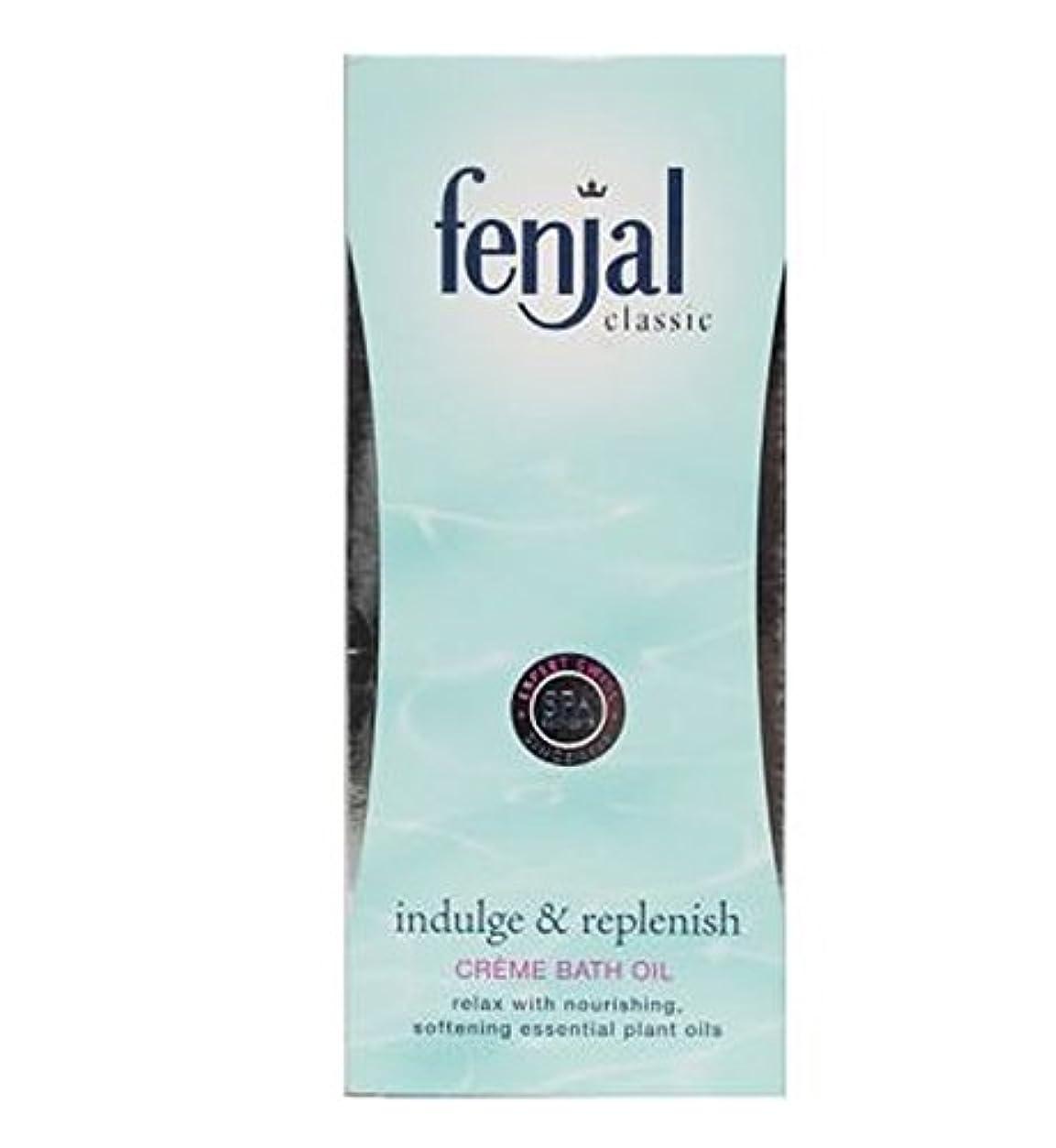 掘るステーキ解明するFenjal Classic Luxury Creme Bath Oil 125 ml - Fenjal古典的な高級クリームバスオイル125ミリリットル (Fenjal) [並行輸入品]