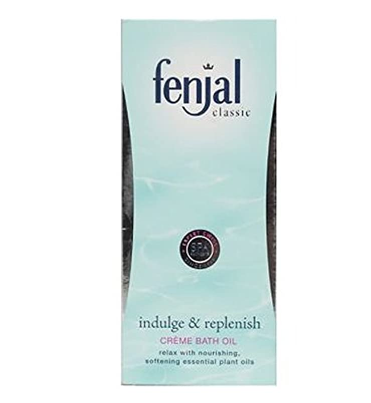 カルシウム繊維病気Fenjal Classic Luxury Creme Bath Oil 125 ml - Fenjal古典的な高級クリームバスオイル125ミリリットル (Fenjal) [並行輸入品]