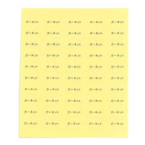台紙用シール 10×5mm 石名・素材名 アクセサリー台紙用 日本製 (ガーネット・透明, 250枚)