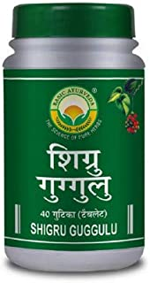 Basic Ayurveda Shigru Guggulu Tablet (40 TAB) by Quality Exports