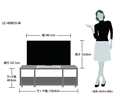 『シャープ 40V型 液晶 テレビ AQUOS LC-40W35-W フルハイビジョン 外付HDD対応(裏番組録画) ホワイト 2016年モデル』の5枚目の画像
