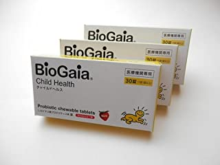 体内管理 生きる乳酸菌(Lロイテリ菌) 30粒X3個セット チャイルドケア ストロベリー味