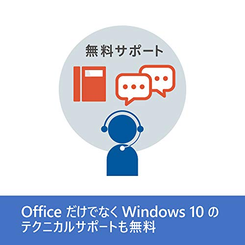 Microsoft365Personal(最新1年版)|オンラインコード版|Win/Mac/iPad|インストール台数無制限(同時使用可能台数5台)